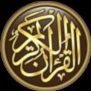 Listen Quran - MP3 Audio Quran
