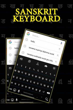 Sanskrit Keyboard 1 1 Download APK for Android - Aptoide