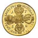 Tsar Coins, Scales 1359-1917