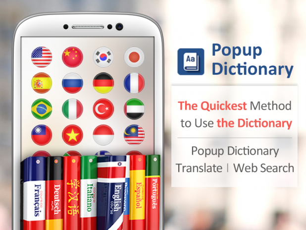 Popup Dictionary-Translate,Web 2 0 3 Download APK for Android - Aptoide