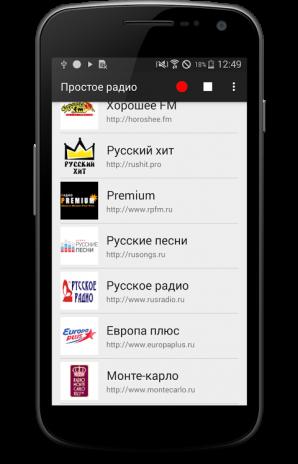prostoe radio 2 apk 2 0 Download APK for Android - Aptoide