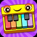 Pianoforte Piccolo