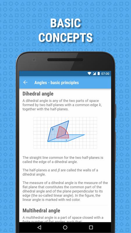 Pocket Mathematics screenshot 2