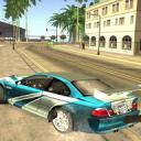 Ultimate Cheats San Andreas