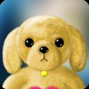 Il mio bambino bambola (Lucy)