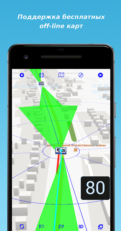MapcamDroid Radar detector screenshot 1