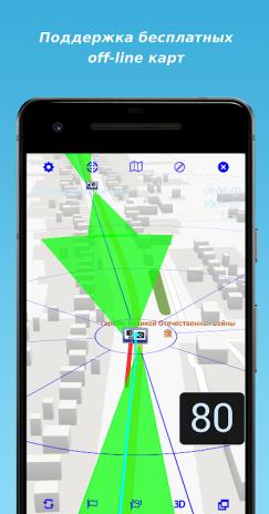 антирадар mapcamdroid полная версия