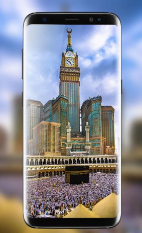 Mecca Live Wallpaper Hd Kaaba Free Wallpaper 3d 13