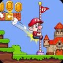 Free Games : Super Bob's World 2020
