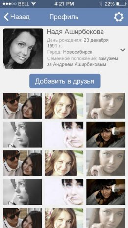 vk dating site