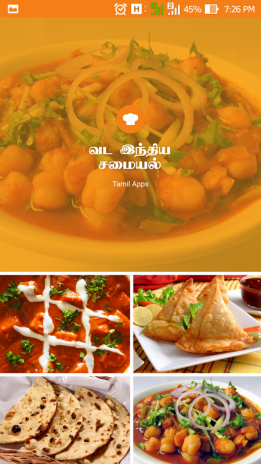 North indian food recipes ideas in tamil 30 download apk for north indian food recipes ideas in tamil screenshot 3 forumfinder