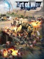 Art of War : Last Day Screen