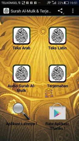 Surah Al Mulk Terjemahan 10 Unduh Apk Untuk Android Aptoide