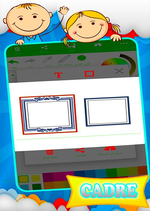 Coloring spiderman Games screenshot 7