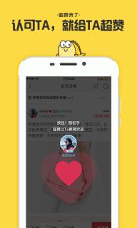 闲鱼(共享经济,周边二手闲置交易,跳蚤市场,闲置换钱,转让) screenshot 3