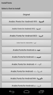 Flipfont Arabic Font Style 1 6 Download APK for Android