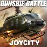 GUNSHIP BATTLE: SECOND WAR Icon