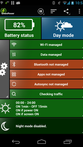 GreenPower Premium Special Screenshot