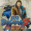 Sengoku Basara 2 Heroes Walkthrough