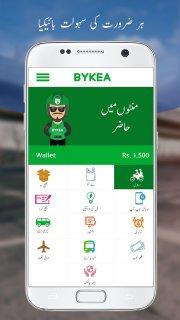 BYKEA بائیکیا screenshot 6