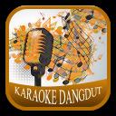 Karaoke Lagu Dangdut Lawas