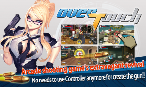 Over Touch : Gun Shooting screenshot 1