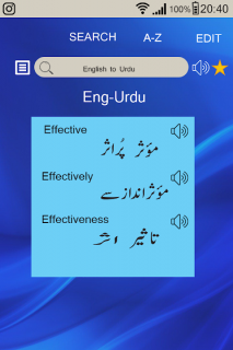 English to Urdu Dictionary Offline 1 0 Download APK for Android