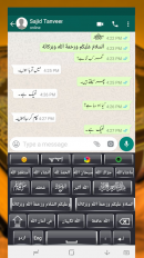 urdu english keyboard emoji with photo background screenshot 3