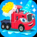 Carwash: Trucks