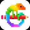 Ícone Pixel Art: Livro para colorir por números