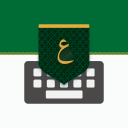 تمام لوحة المفاتيح العربية - Tamam Arabic Keyboard