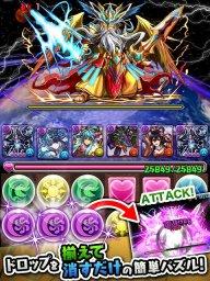 パズル&ドラゴンズ(Puzzle & Dragons) screenshot 7