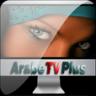 Arabe TV Plus