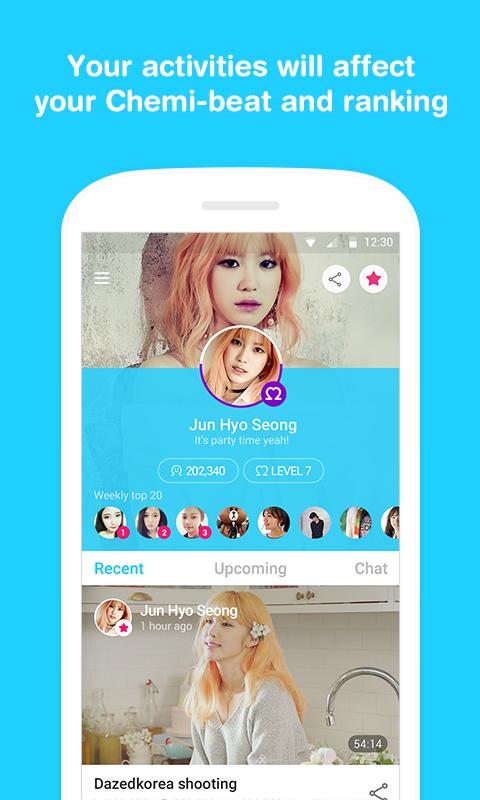Global Star Live app V LIVE screenshot 2