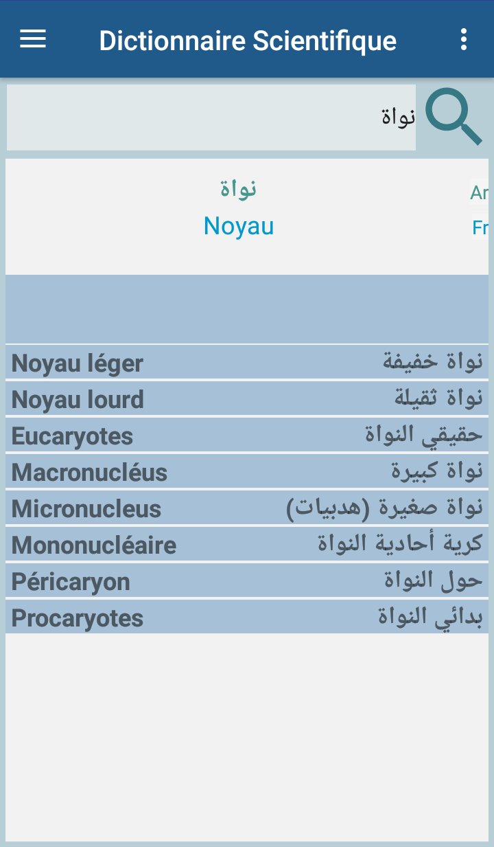 dictionnaire scientifique franais arabe gratuit 01net