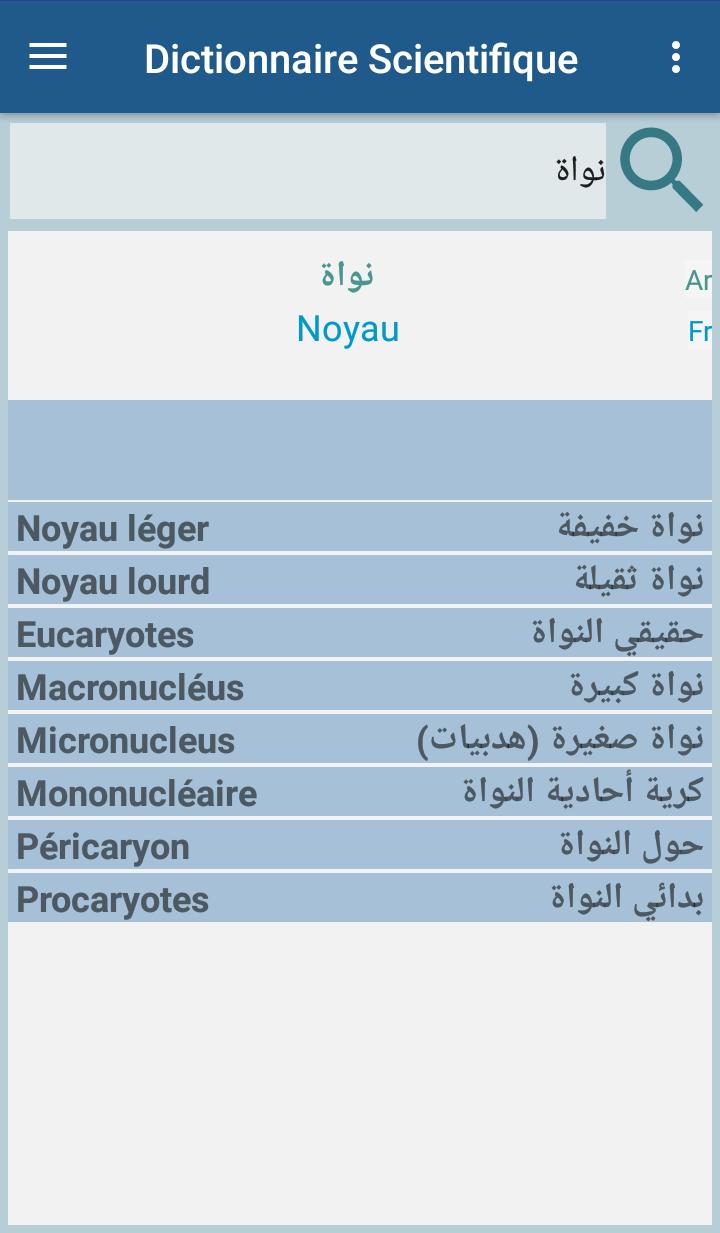 dictionnaire scientifique franais arabe gratuit 01net