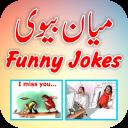 Miya Biwi Key Funny Jokes 2017