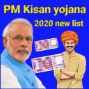 pm kisan yojana list 2020 samman nidhi yojana