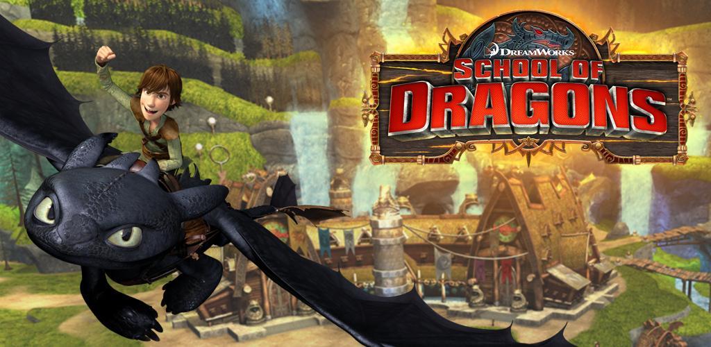 تحميل لعبة School of Dragons سكول أوف دراجون للكمبيوتر
