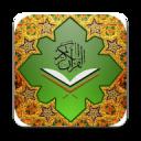 Al Quran Lkarim