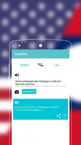 English to Lao Dictionary 4 4 Download APK for Android - Aptoide
