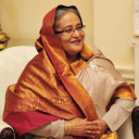 শেখ হাসিনা - Sheikh Hasina -The Mother of humanity