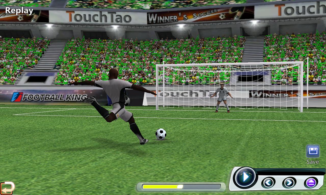 Liga der Welt screenshot 1
