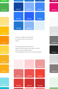 Palette screenshot 2