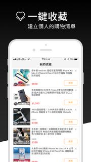 ARZ輕鬆打造屬於你的手機風格 screenshot 1