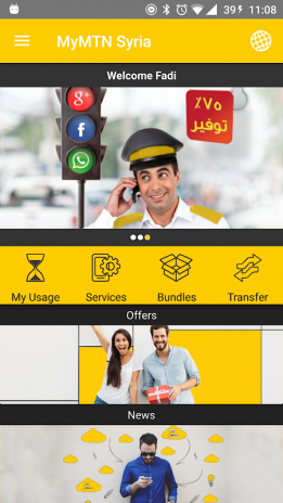 MyMTN Syria 2 3 5 Download APK for Android - Aptoide