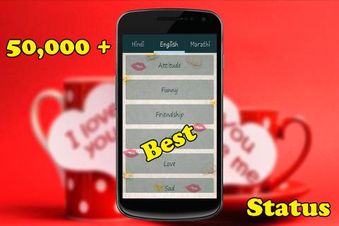 50000+ Best Status screenshot 5