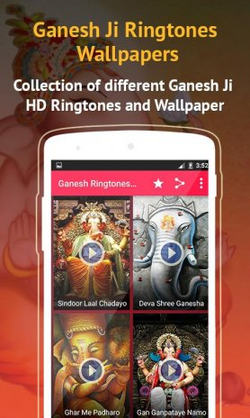 ringtone and wallpaper for me apk