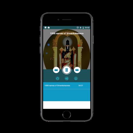 sri venkateswara mantras 1 49 Download APK for Android - Aptoide