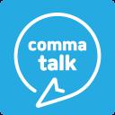 콤마톡 - 88개 언어 실시간 번역메신저